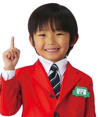 こども店長の加藤清史郎