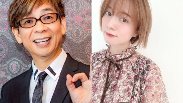 山寺宏一と岡田ロビン翔子