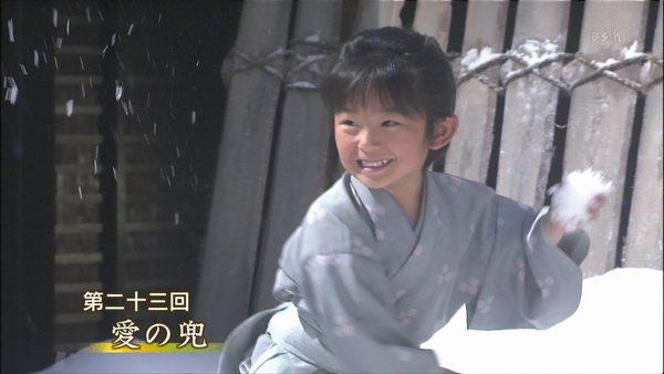 天地人の加藤清史郎